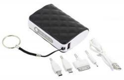 Externí baterie - Power Bank 5600mAh se svítilnou